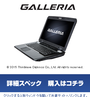 Galleria 2015 Thirdwave Diginnos Co, Ltd. All rights reserved