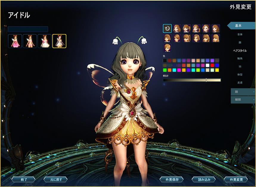 シャリングのキャラクター作成画面4