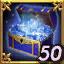 エルン50個ボックス