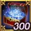 エルン300個ボックス