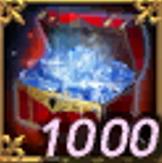 エルン1000個ボックス