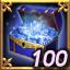 エルン100個ボックス