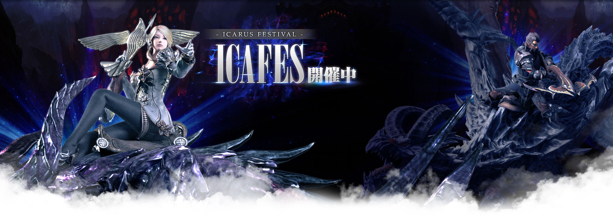 ICAFES
