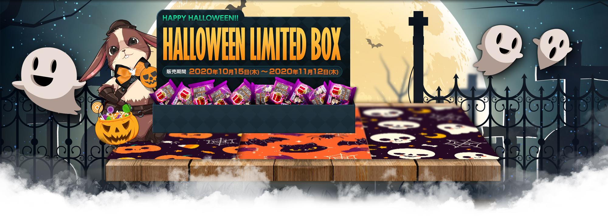 HALLOWEEN LIMITED BOX